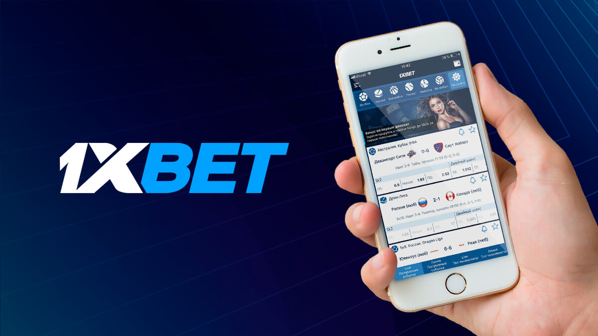 Download 1xBet apk